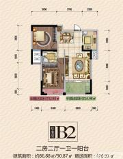 公园道壹号12#B2户型2室2厅86.88㎡