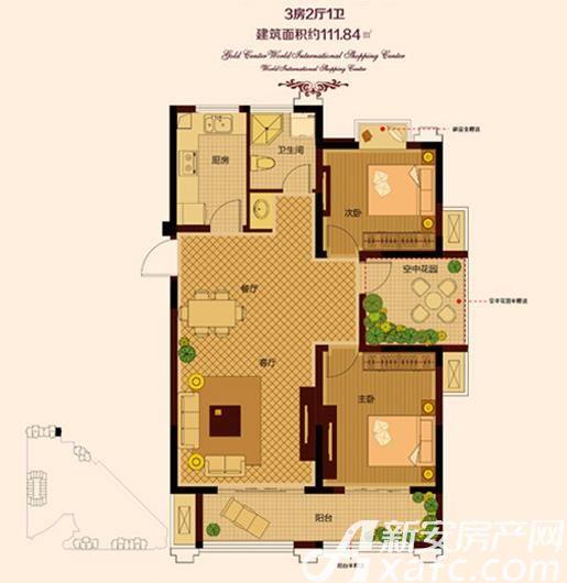 金色新天地1#3#01户型3室2厅111.84平米