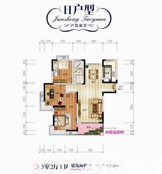 君盛桃源H户型3室2厅109.8平米