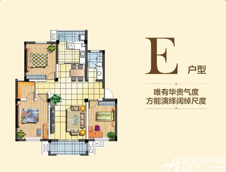 宇业天逸华府E户型3室2厅108.29平米