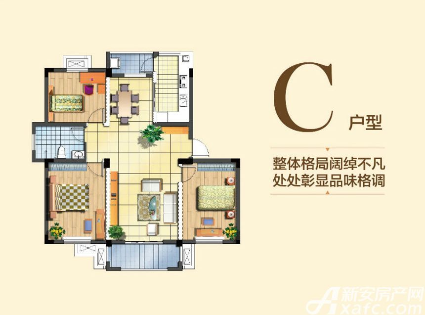 宇业天逸华府C户型3室2厅105.09平米
