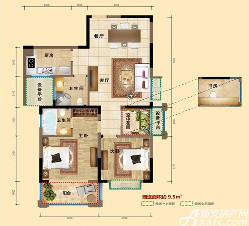 凡尔赛公馆G5户型 3室2厅1卫3室2厅90平米
