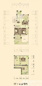 志城江山郡F2户型2室2厅90.5㎡