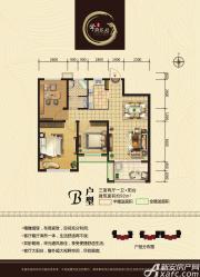 东辰学府花园B3室2厅92㎡