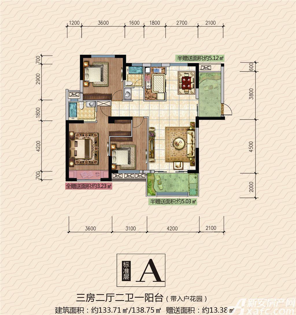 公园道壹号13#A户型3室2厅133.71平米