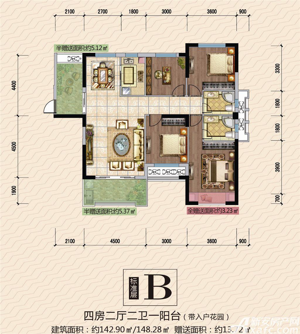 公园道壹号13#B户型4室2厅142.9平米