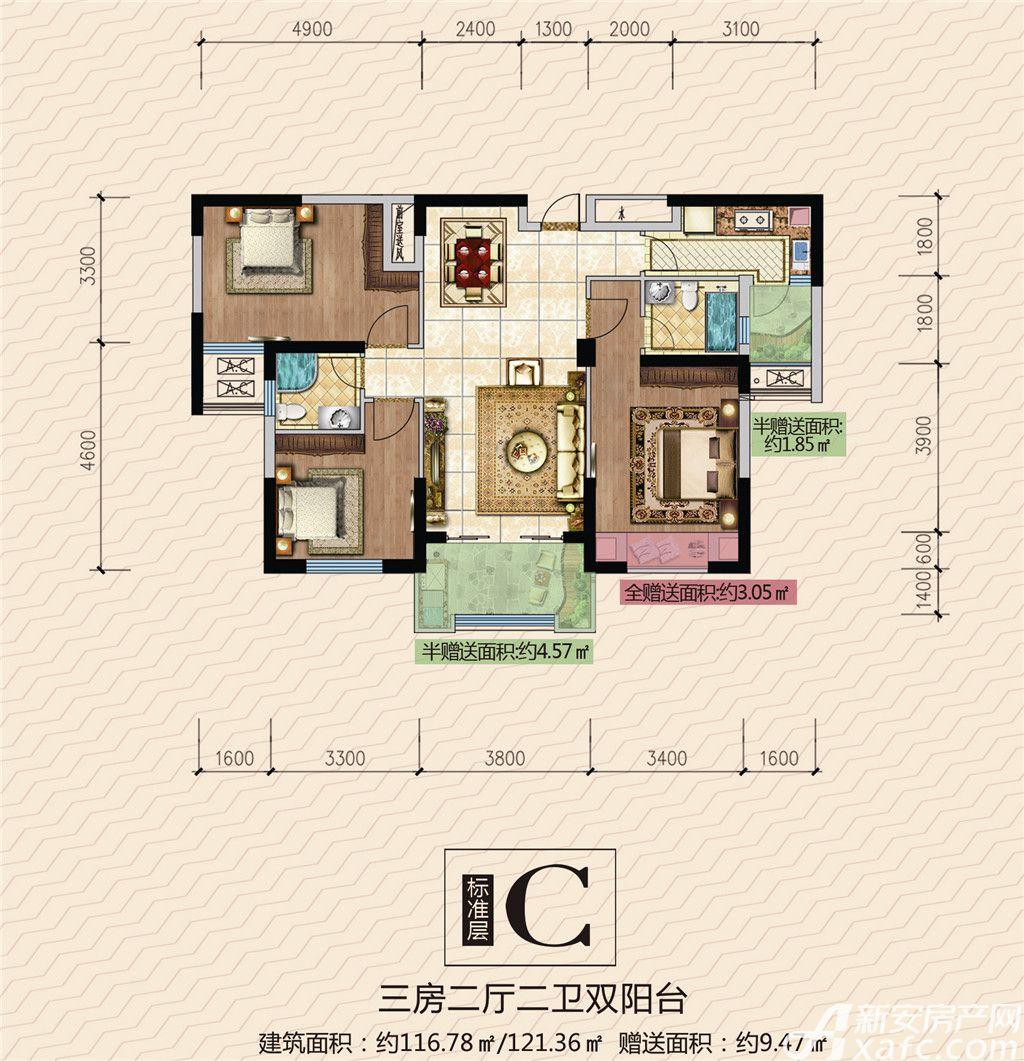 公园道壹号13#C户型3室2厅116.78平米