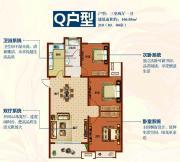 海棠湾Q户型3室2厅105.06㎡