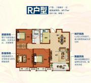 海棠湾R户型3室2厅107.77㎡