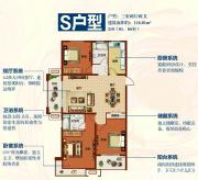 海棠湾S户型3室2厅116.81㎡