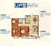 海棠湾U户型3室2厅98.95㎡