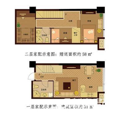 金色新天地Loft户型3室2厅109平米