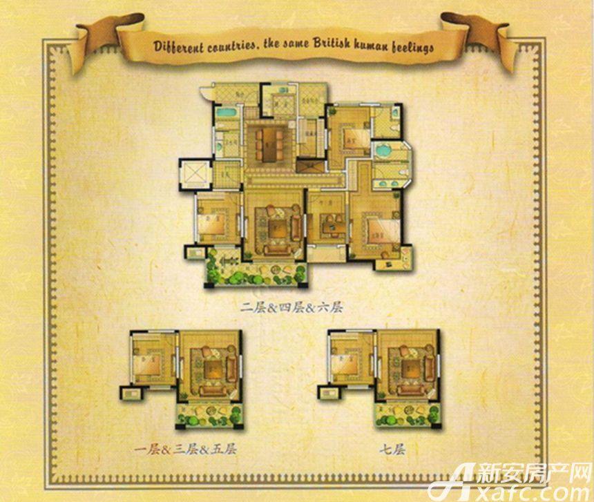 御景园香山红郡G1户型 4室2厅3卫4室2厅180平米