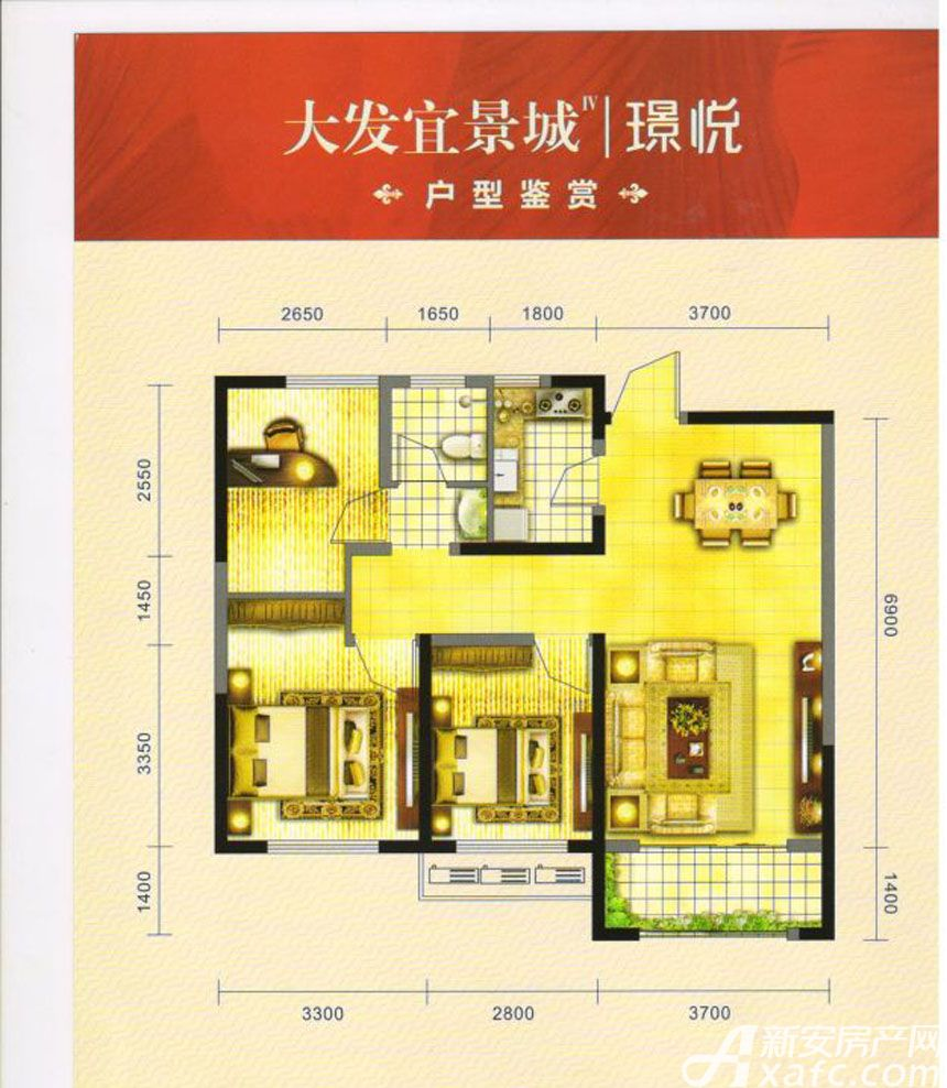 大发宜景城B53室2厅93.24平米
