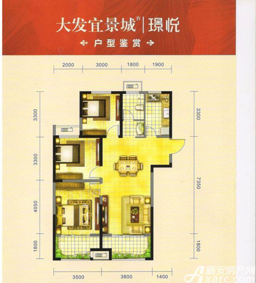 大发宜景城B63室2厅112.92平米
