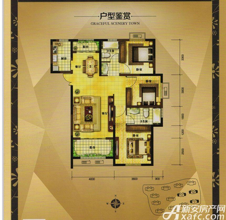 大发宜景城3期C5户型3室2厅117.47平米