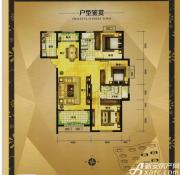 大发宜景城3期C5户型3室2厅117.47㎡