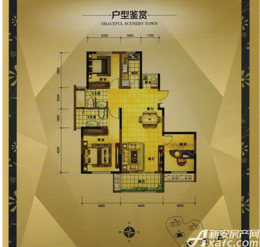 大发宜景城3期C2户型3室2厅116.54平米