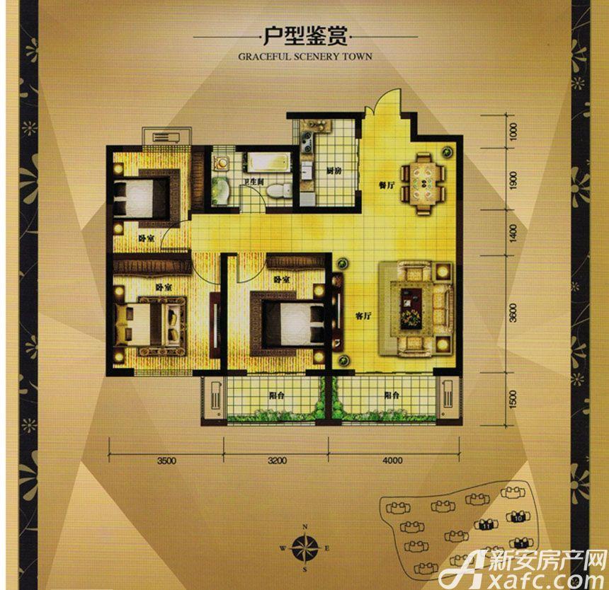 大发宜景城3期B5户型3室2厅103.99平米