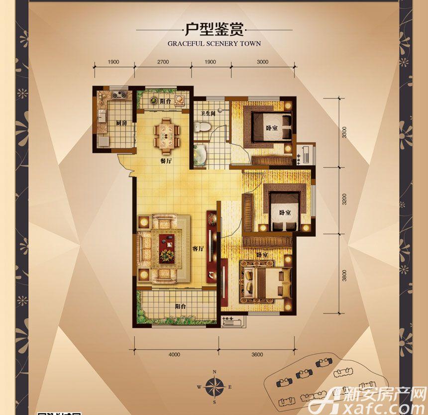 大发宜景城3期B2户型3室2厅111平米