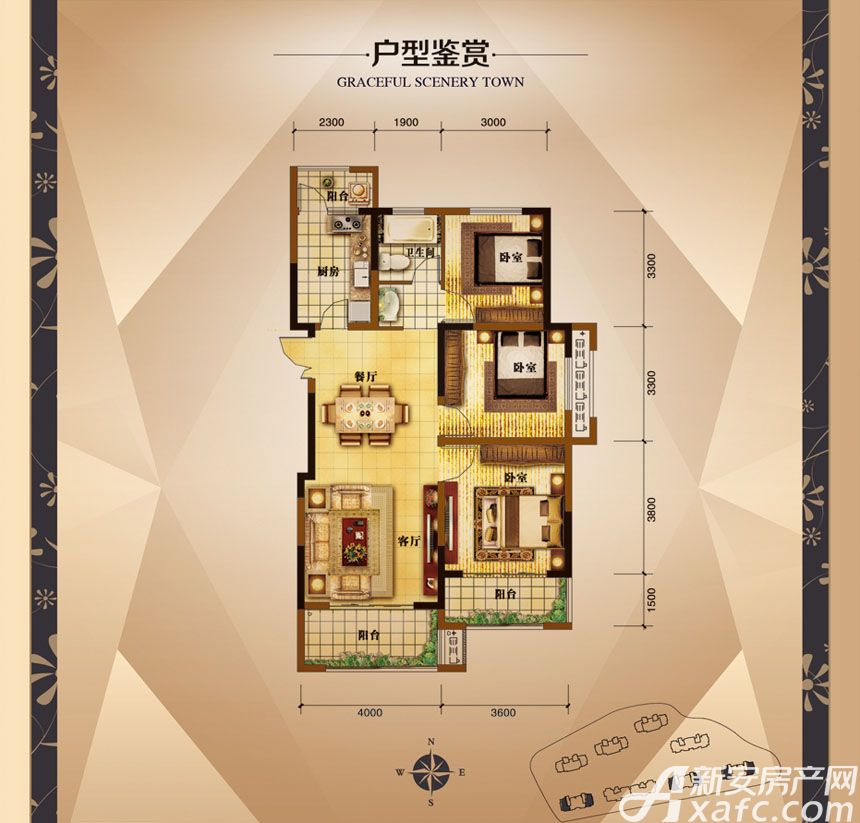 大发宜景城3期B1户型3室2厅109.5平米