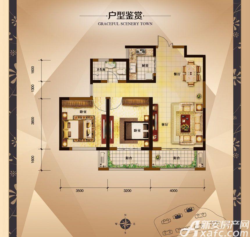 大发宜景城3期A3户型2室2厅97.04平米