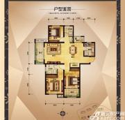 大发宜景城3期C1户型3室2厅124.03㎡