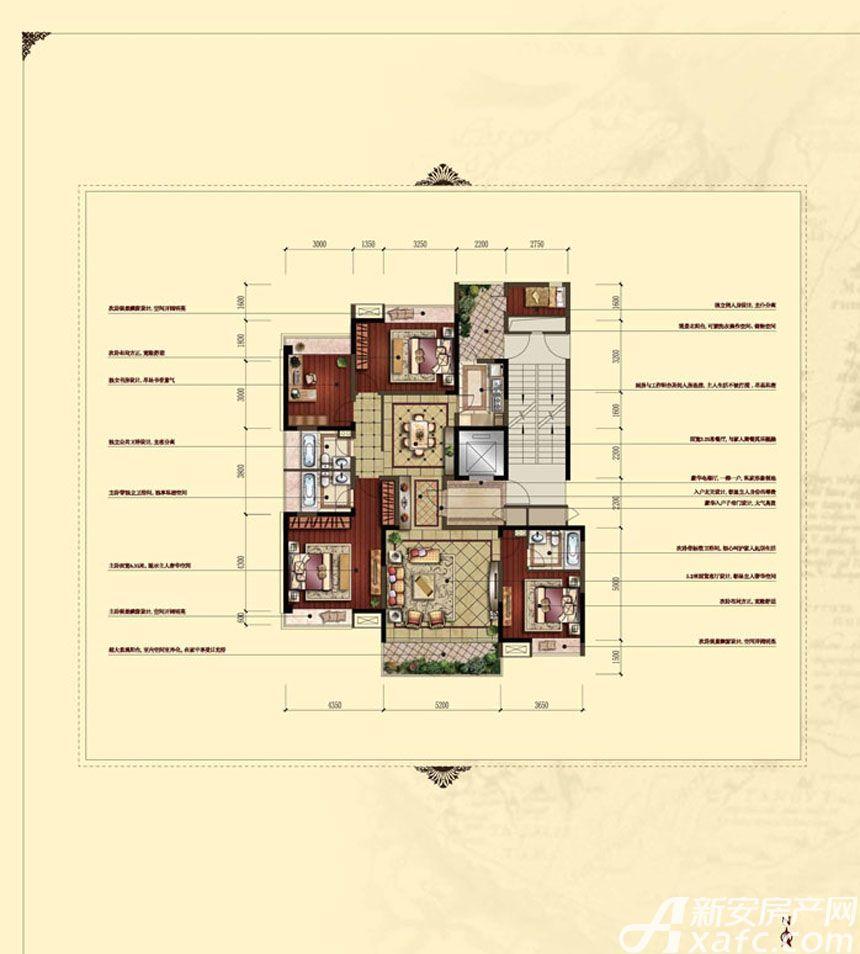 汇峰广场E1户型4室2厅177.81平米