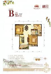 鸿威东方丽景禧园B户型(1#)2室2厅89㎡