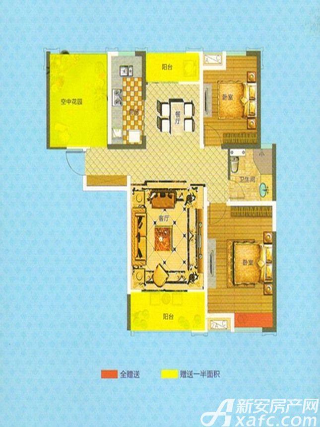 恒生阳光城B3户型2室2厅112.37平米
