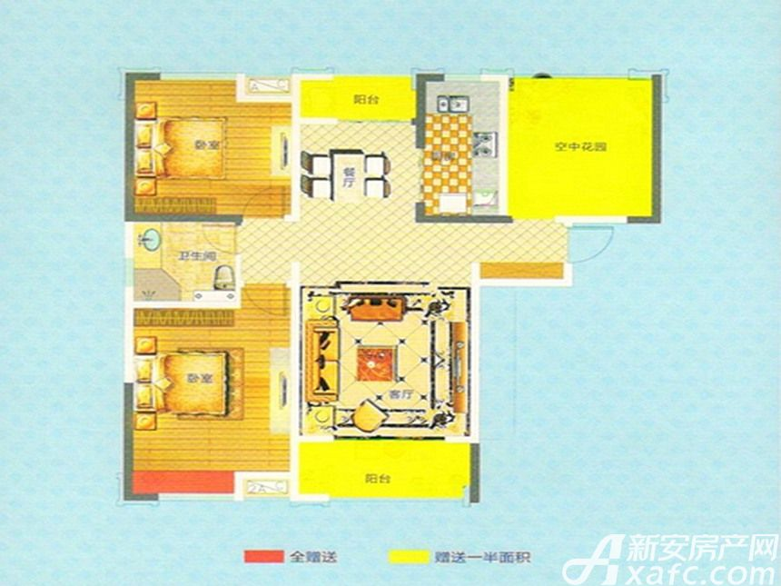 恒生阳光城B1户型2室2厅112.32平米