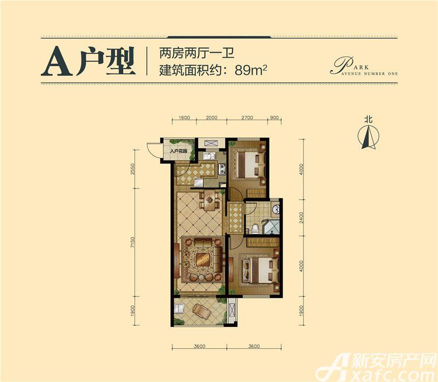 伟星公园大道壹号A户型2室2厅89平米