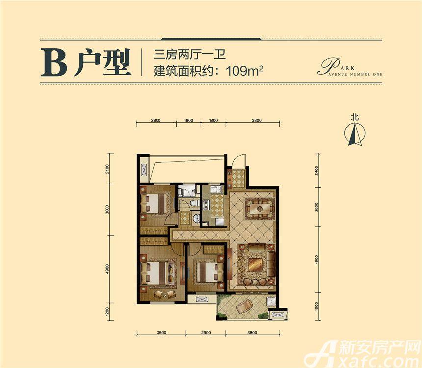 伟星公园大道壹号B户型3室2厅109平米