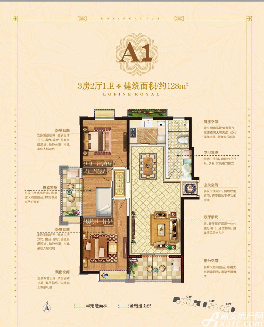 丽丰一品A13室2厅128平米