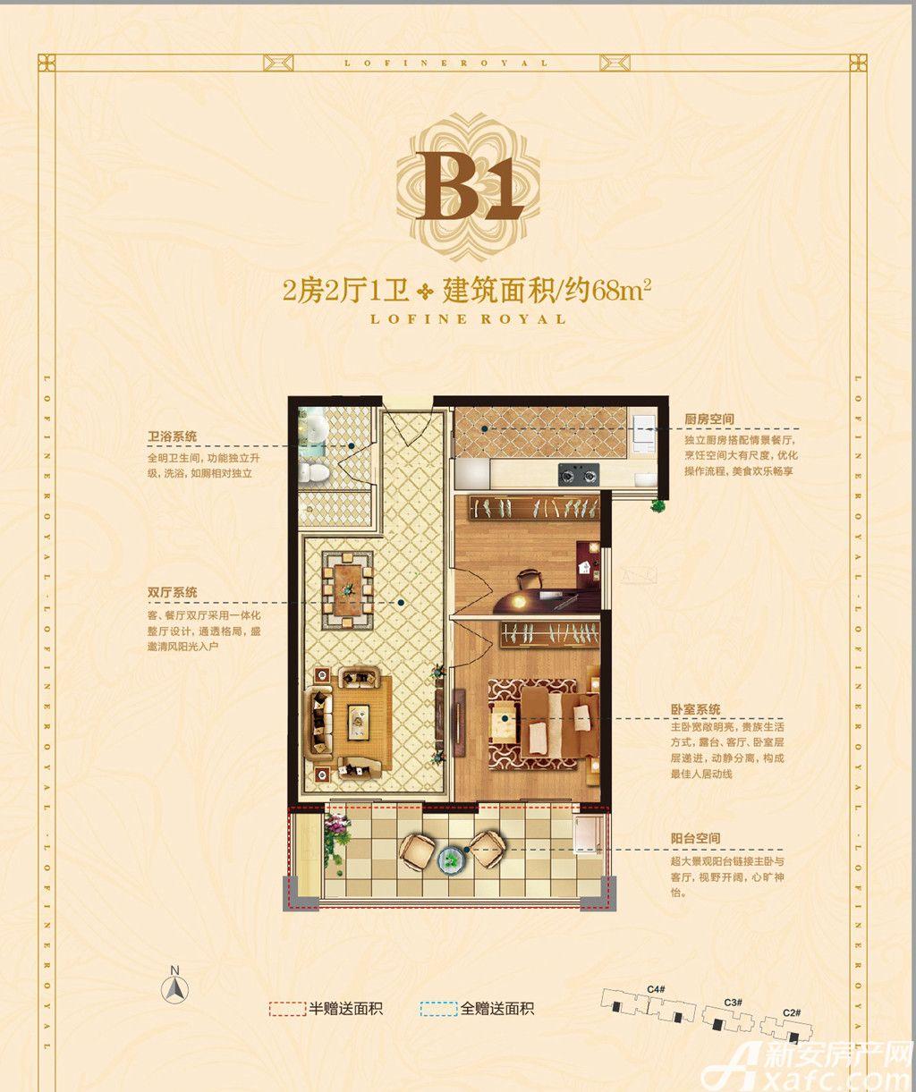 丽丰一品B12室2厅68平米