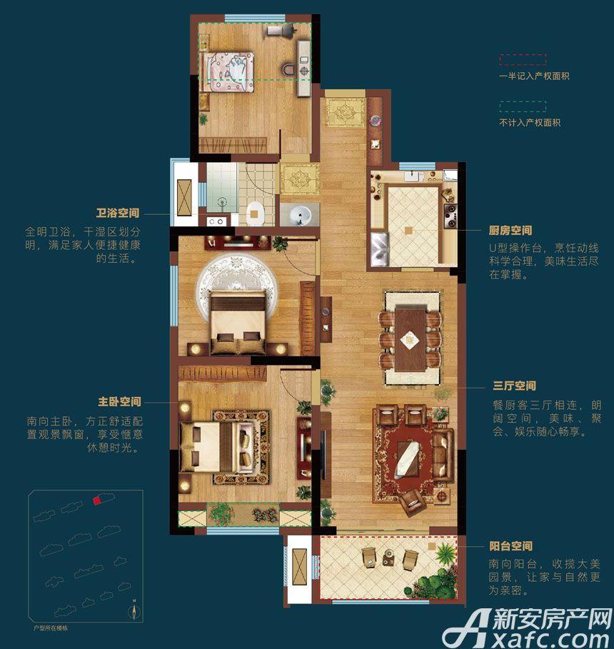 皖新翡翠庄园B1户型3室2厅95平米