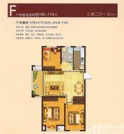 港利上城国际F户型3室2厅118㎡