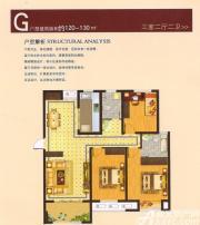 港利上城国际G户型3室2厅130㎡