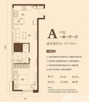 恒大中央广场KingSohoA户型1室1厅66.88㎡