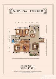 宿州院子C24室2厅143.8㎡