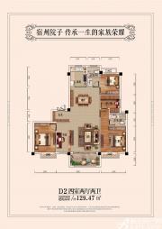 宿州院子D24室2厅129.47㎡