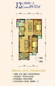 通和·凤凰城J22室2厅89.03㎡