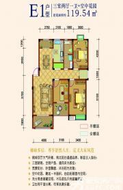 通和·凤凰城E13室2厅119.54㎡