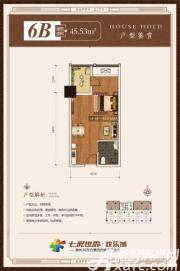 七彩世界欢乐城6B户型1室1厅45.53㎡