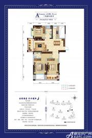康恒滨湖蓝湾14#楼A1户型3室2厅129.3㎡