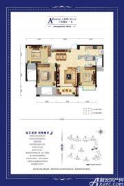 康恒滨湖蓝湾14#楼A2户型3室2厅102.3㎡