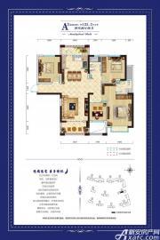 康恒滨湖蓝湾14#楼A3户型4室2厅125.2㎡