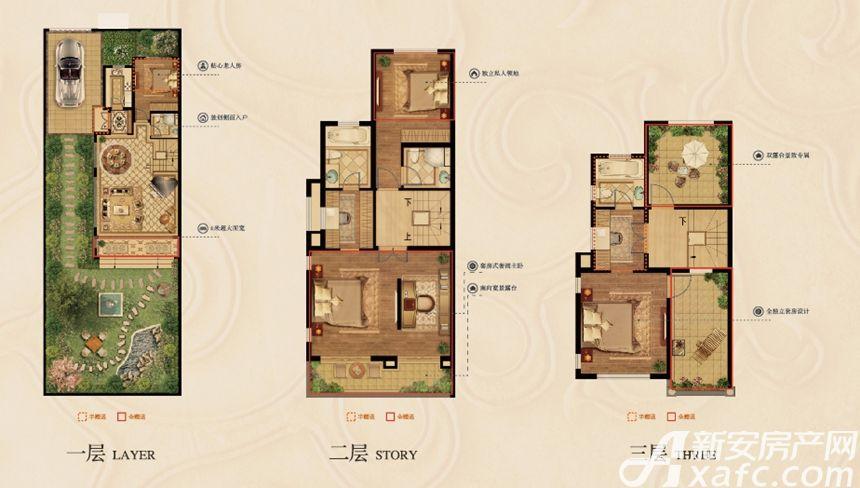 伟星蓝山小双拼别墅5室2厅133平米