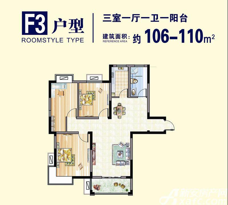 成兴花园F3户型3室1厅106平米