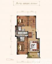 玉兰轩A13室2厅108㎡
